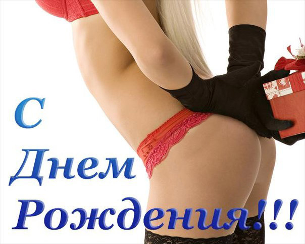 foto-erotika-na-piknik